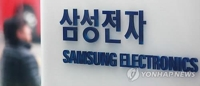 Samsung steps up Galaxy S10 promotion ahead of launch