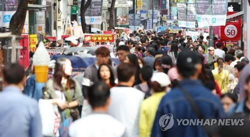 Number of foreign tourists to S. Korea up 16 pct in January