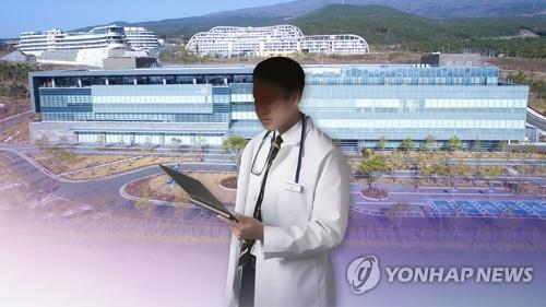 (LEAD) Jeju to revoke Chinese group's license to operate S. Korea's first for-profit hospital