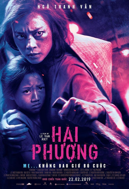 Lotte's Vietnamese film 'Hai Phuong' smashes local box office
