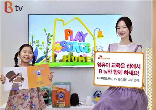 SK Broadband launches homeschool TV service for toddlers