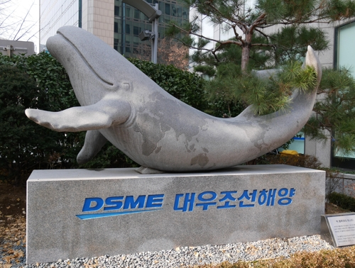 Daewoo Shipbuilding 2018 net profit halves on loss from