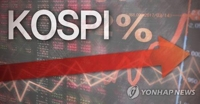 (LEAD) Seoul stocks end higher after choppy trading