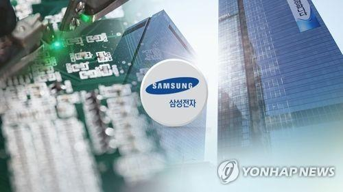 (3rd LD) Samsung warns of 'earnings shock' in Q1 on weak memory prices - 1