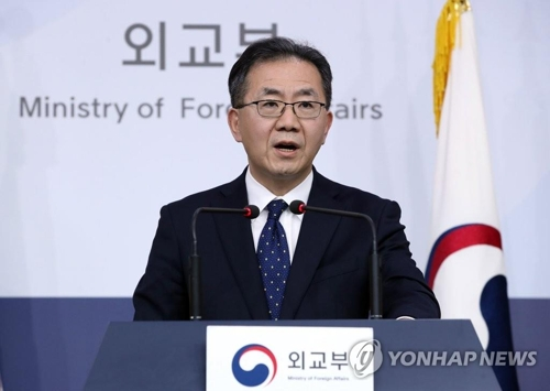 South Korean foreign ministry's spokesman, Kim In-chul, in a file photo. (Yonhap)