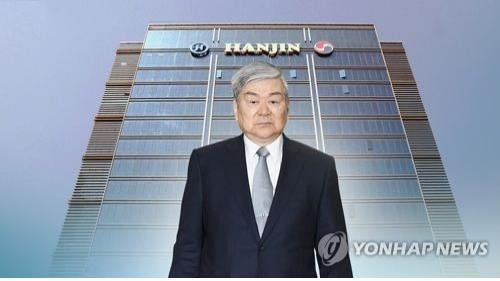 (LEAD) (News Focus) Hanjin Group chief demise accelerates leadership change, but uncertainties lie ahead