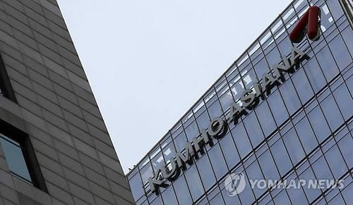 (LEAD) Kumho Asiana requests additional help, vows to sell assets