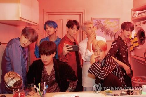 This photo provided by Big Hit shows BTS's 'Map of Seoul: Persona' concept photo (Yonhap)