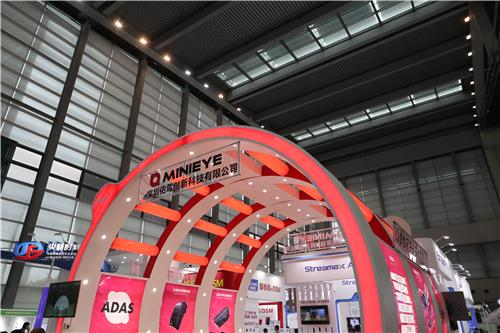Shown in this photo taken April 9, 2019, is the booth of Minieye at the China Information Technology Expo (CITE) 2019 in Shenzhen, China. (Yonhap)