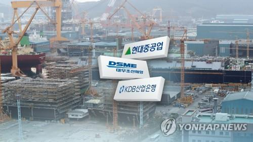 Hyundai Heavy starts process to seek regulatory approval for Daewoo takeover
