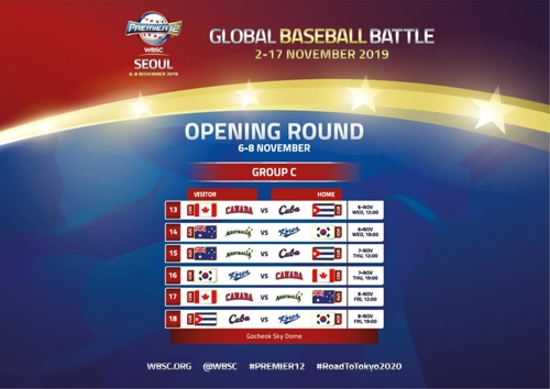 This image provided by the World Baseball Softball Confederation on April 15, 2019, shows the schedule for Group C teams for the Premier 12, the first qualifying tournament for the 2020 Tokyo Summer Olympics, with all games to be played at Gocheok Sky Dome in Seoul from Nov. 6-8, 2019. (Yonhap)