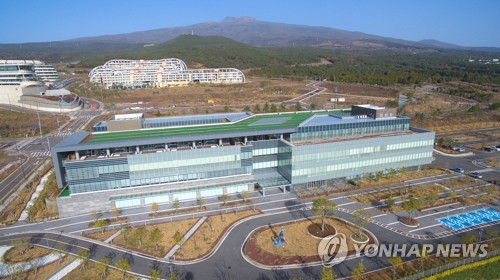 This file photo shows the exterior of the Greenland International Medical Center on South Korea's largest island of Jeju. (Yonhap)
