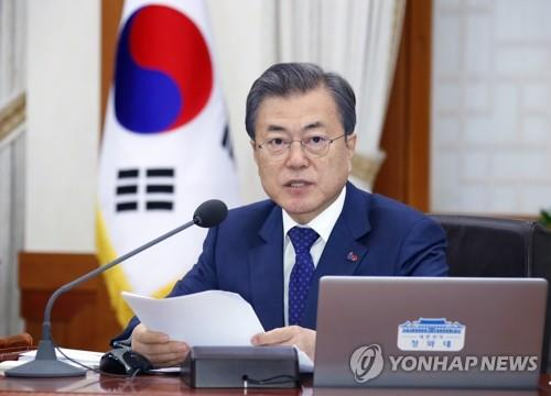 This file photo shows President Moon Jae-in speaking at a meeting with his Cheong Wa Dae aides. (Yonhap)