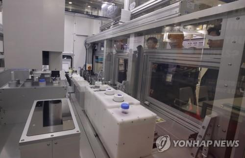 S. Korea to invest 3 tln won in biotech sector this year