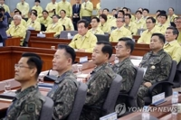 (LEAD) S. Korea to stage new civilian-military exercise next week
