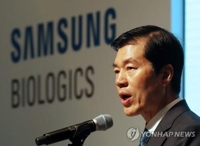 Samsung BioLogics CEO attends arrest-warrant hearing in accounting scandal