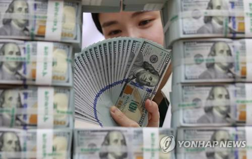 S. Korea's foreign reserves edge down in May - 1