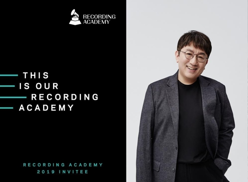 BTS and its producer to join voting for Grammy Awards