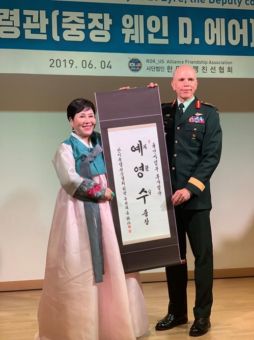 UNC deputy commander gets honorary Korean name
