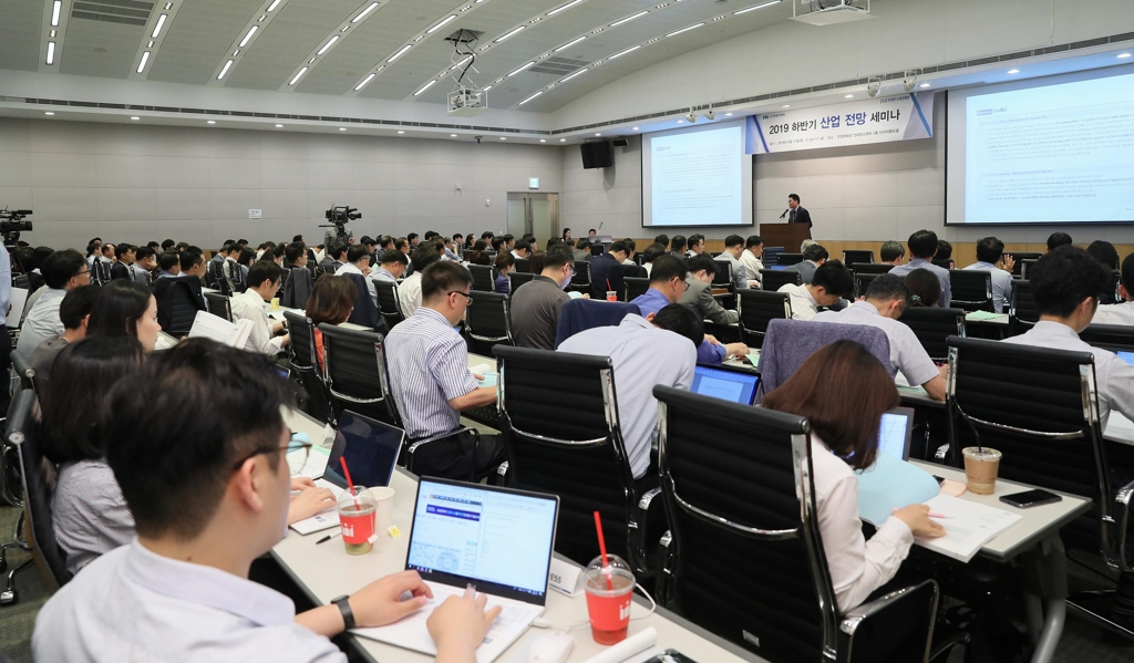 This photo taken June 17, 2019, and provided by the FKI shows participants attending a seminar held by the business lobby to give an industry outlook for 2019 at its headquarters Seoul. (PHOTO NOT FOR SALE) (Yonhap)