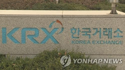Korea Exchange delays decision over Merrill Lynch's controversial trading