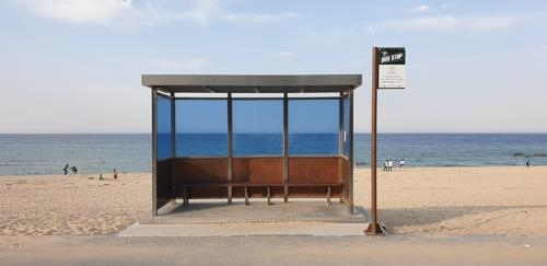 'Hyangho Beach Bus Stop' favorite travel destination for BTS fans: poll