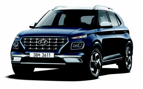 Hyundai Motor launches entry SUV Venue in S. Korea