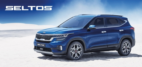 Kia launches entry SUV Seltos