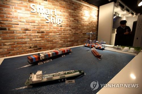 S. Korea eager to lead the way in autonomous ship market