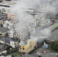 One S. Korean seriously injured in suspected arson attack in Kyoto