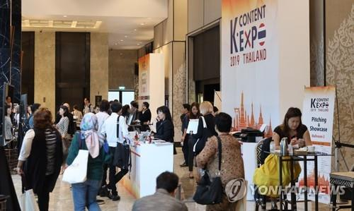 This photo, provided by the Korea Creative Content Agency, shows a Korean content export fair under way in Bangkok, Thailand, on June 12, 2019. (PHOTO NOT FOR SALE) (Yonhap)