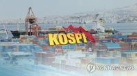 S. Korean richest stockholders suffer asset decline amid slumping market