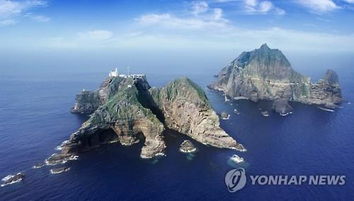 S. Korea to conduct seabed exploration off Ulleung Island