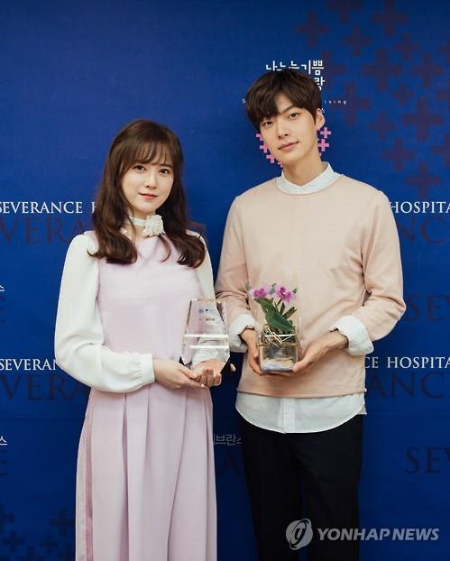 Actors Ku Hye-sun, Ahn Jae-hyeon may part ways after 3 years of marriage