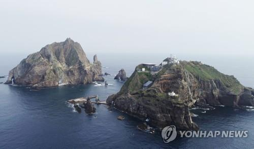 (3rd LD) S. Korea launches Dokdo defense drill amid tension with Japan