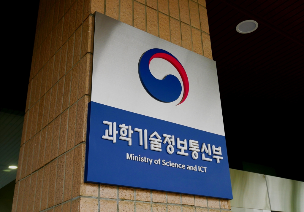 S. Korea to allow 2-tiered number-based domain address names - 1