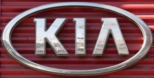 Kia's Aug. sales rise 2.1 pct on strong overseas sales - 1