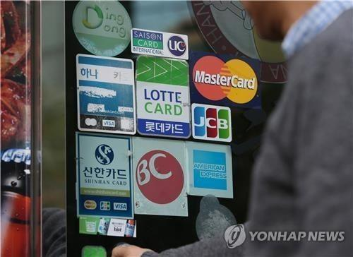 Credit card firms' H1 net dips on decline in commission fees - 1