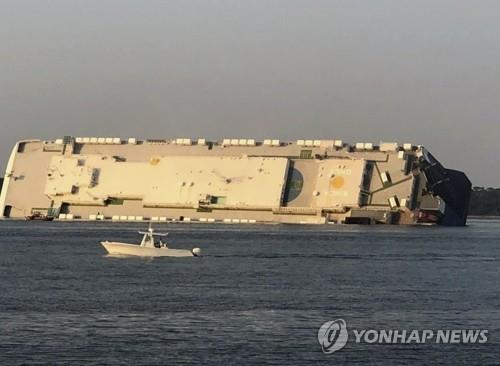(2nd LD) All 4 Korean crew members on listing vessel off U.S. coast confirmed alive