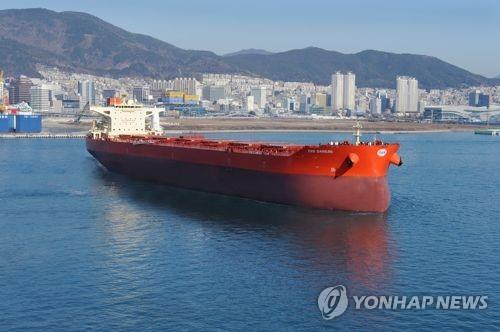 This undated photo provided by Pan Ocean Co. shows a bulk carrier operated by the company. (PHOTO NOT FOR SALE) (Yonhap)