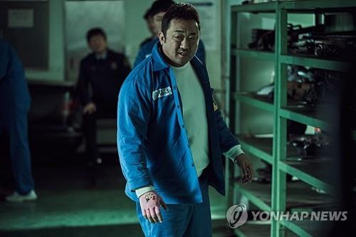 "This image provided by CJ Entertainment shows a scene from ""The Bad Guys: Reign of Chaos."" (PHOTO NOT FOR SALE) (Yonhap)"