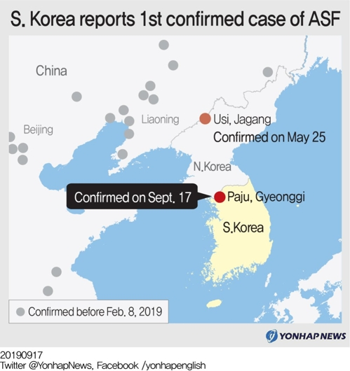 (6th LD) S. Korea on high alert after 1st African swine fever case confirmed - 1