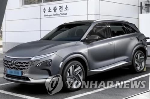 This undated file photo shows Hyundai's Nexo hydrogen car at a local hydrogen charging station. (Yonhap)