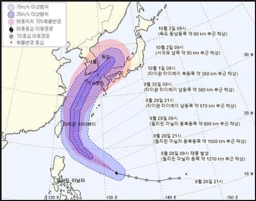Typhoon Mitag may affect S. Korea next week