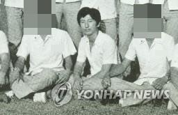 This picture, provided by a reader, shows Lee Choon-jae who is suspected to be behind South Korea's worst serial murder case. (PHOTO NOT FOR SALE) (Yonhap)