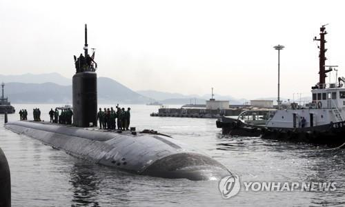 Navy seeking to secure nuclear-powered submarines for self-defense capabilities