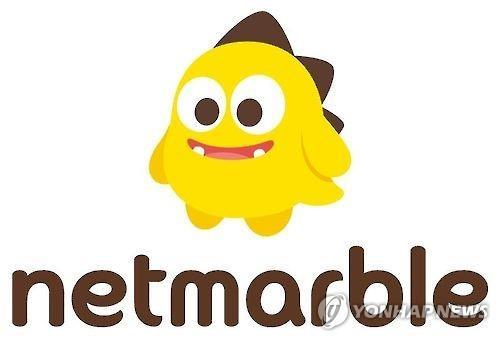 (LEAD) Netmarble selected as preferred bidder to buy Woongjin Coway