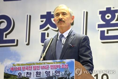 U.S. Ambassador Harris says alliance with S. Korea remains 'strong, vibrant'