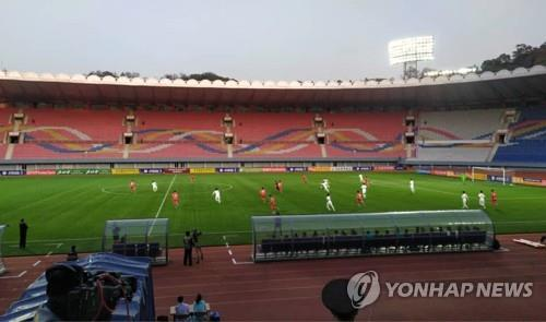 Koreas scoreless at halftime of World Cup qualifier