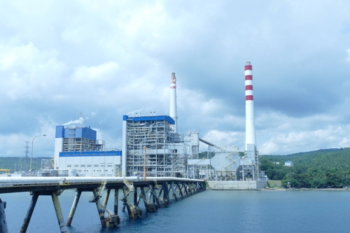 Daelim Industrial completes supercritical coal-fired power plant in Philippines